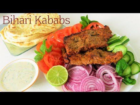 BBQ Beef Bihari Kabab Recipe | Outdoor Cooking