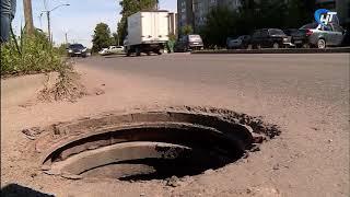 На улице Псковская с трех люков пропали крышки