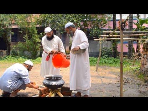 হঠাৎ যদি যাই মরিয়া | Hothat Jodi Jai Moriya | To Set This Song As Coller Tune : 7716690