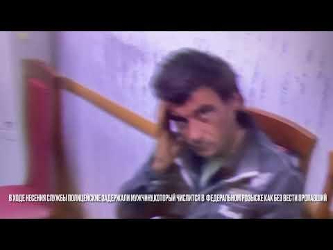 Полицейские Акбулакского района воссоединили семью из Челябинска