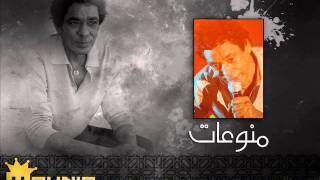 تحميل اغاني محمد منير و عادل الطويل - ياسمينا - منوعـــات MP3