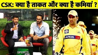 Team Analysis CSK: Strength & Weakness Of Dhoni's Chennai Super Kings | IPL 2019