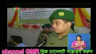 preview picture of video 'বিটিভিতে গাইবান্ধার সাদুল্লাপুর উপজেলায় অনুষ্ঠিত উপজেলা আনসার ও ভিডিপি সমাবেশ'