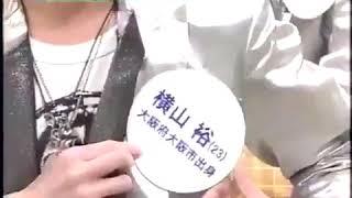関ジャニ∞横山裕の由来