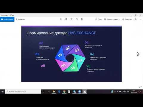 Paratax 34% Прогноз Prizm до конца февраля 2020   UVCPoolPrizm обмен 10 валют 1