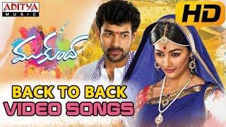 Mukunda Movie    Back To Back Video Song    Varun Tej, Pooja Hegde