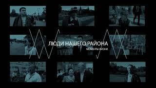 Анастасия Григорьева -Леди совершенство. Голос дети.