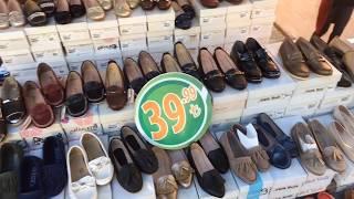 Прямой эфир: шопинг в Алании дёшево: улица 25 метров RestProperty