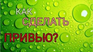 Как сделать превью на андроид и IOS | Bogdanka TV