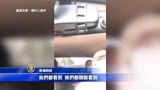 武漢市民哭訴:父親還活著就裝進運屍袋抬走  患者見證:很多活著的病患被運往火葬場焚燒
