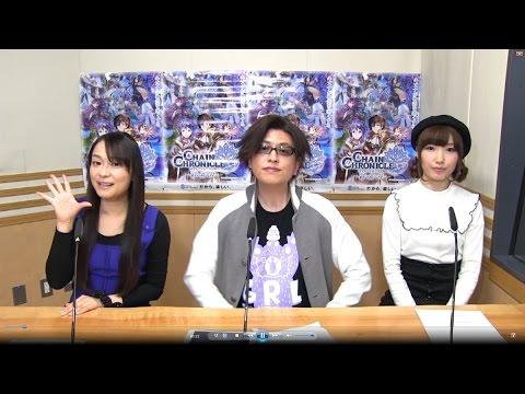 【声優動画】今井麻美がチェインクロニクルを実況プレイwwwwww