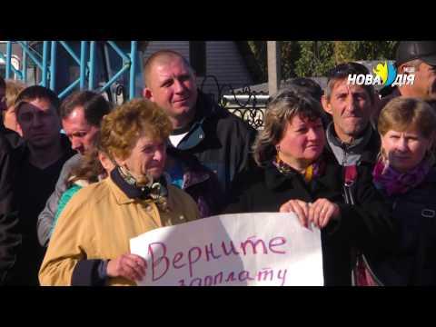 На Луганщине шахтеры требуют погасить задолженность по заработной плате