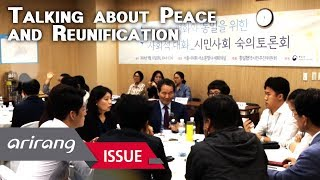 [Peace Insight] Liberals, Moderates, Conservatives Talking about Peace and Reunification