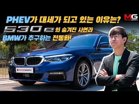 모터그래프 BMW 5 Series