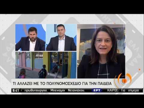 Η Υπουργός Παιδείας Ν.Κεραμέως στην ΕΡΤ | 02/06/2020 | ΕΡΤ