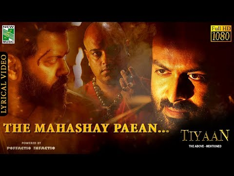 Bham Bham Siva Bhole Lyrical Song - Tiyaan