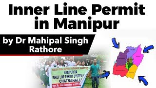 What is Inner Line Permit? Manipur comes under Inner Line Permit regime, Current Affairs 2019 #UPSC