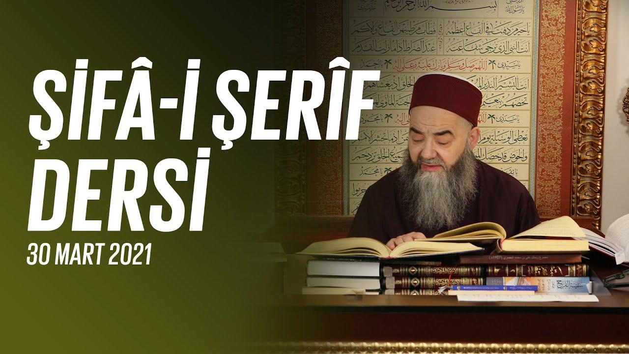 Şifâ-i Şerîf Dersi 112. Bölüm