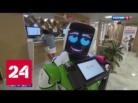 Проще и быстрее: зарегистрировать машину можно будет в МФЦ - Россия 24
