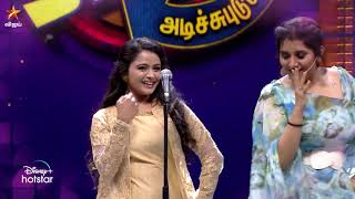 Start Music – Vijay tv Show
