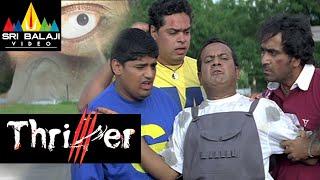 Thriller Hyderabadi  Hindi Latest Full Movies  RK Aziz Adnan Sajid  Sri Balaji Video
