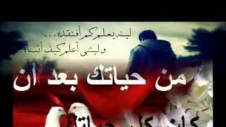 تحميل اغاني حسين الجسمي حيرت الظامي 2013 MP3