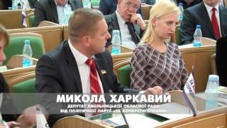 Микола Харкавий про внесення змін до системи оподаткування