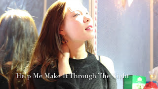 Help Me Make It Through The Night - Kris Kristofferson (Cover.Yuiran)  유이란