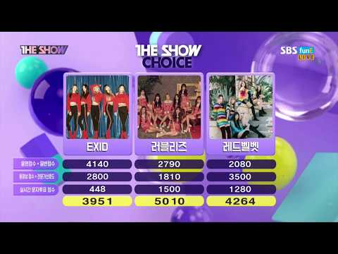 171121 EXID (이엑스아이디) – 덜덜덜 (DDD) WIN @TheShow