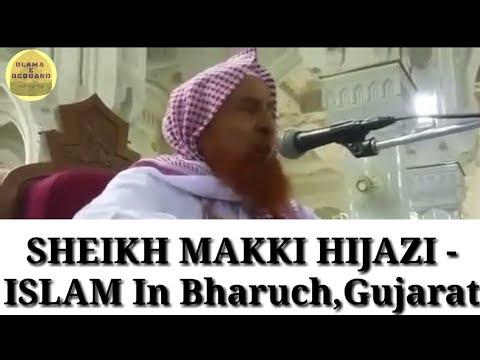 SHEIKH MAKKI TALKING ABOUT ISLAM IN BHARUCH ,GUJARAT | DARS-E MASJID-E-HARAMAIN SHARIF
