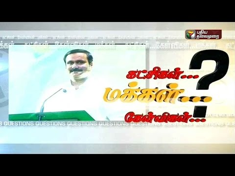 Anbumani-Ramadoss--PMK-to-answer-the-questions-about-Tamil-Nadu-elections-09-04-2016