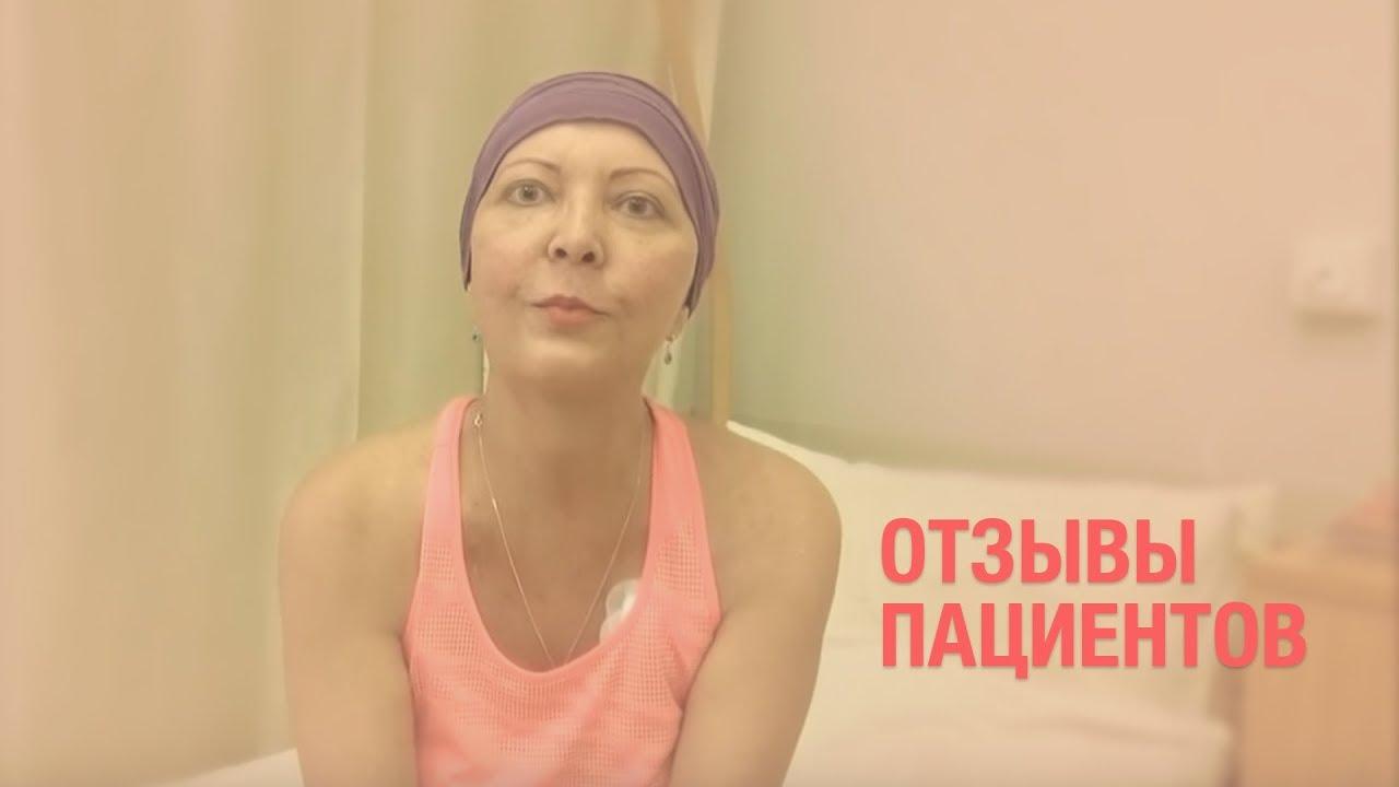 Лимфома ходжкина как лечить