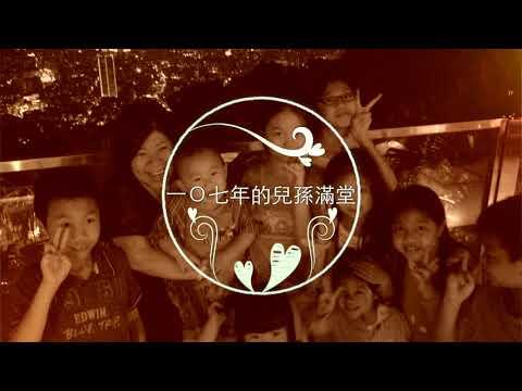 ✨『唯一夢工廠』-唯一團隊求婚之媽媽的生日驚喜