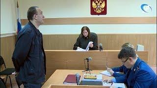 Началось рассмотрение дела владельца компании «Ритек» Александра Кирбая