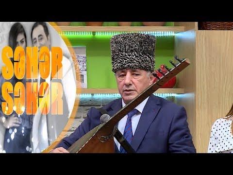 Asigin hamidan gizletdiyi sirri - Seher-Seher - 11.03.2019 - Anons
