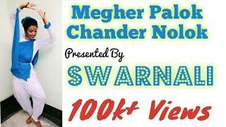 Megher Palok Chander Nolok Dance By Swarnali..