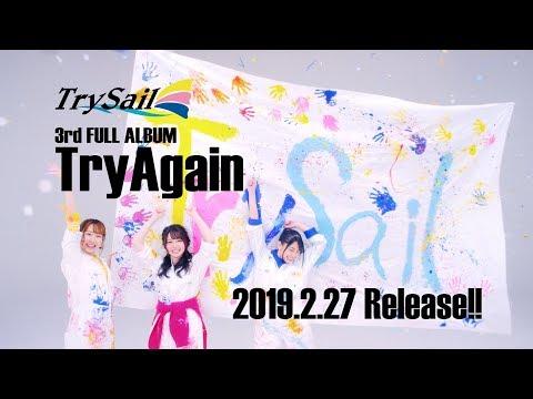 TryAgain | TrySail Portal Square (トライセイルポータルスクエア)