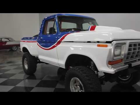 1978 Ford F150 for Sale - CC-996430