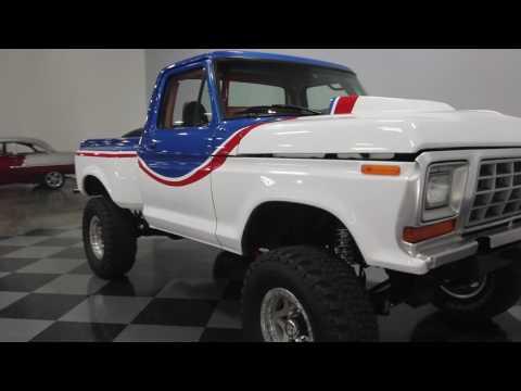 Video of '78 F150 - LCUM