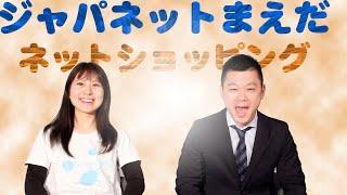 ☆★ kogakusyu翔GOODS 春の大セール開催★☆