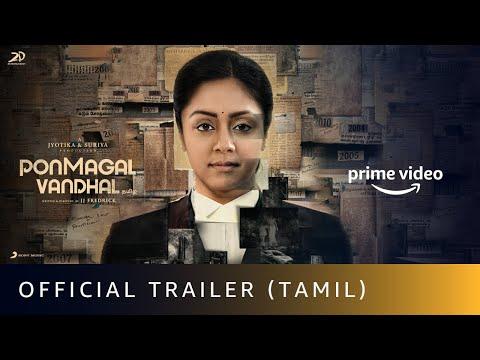 Ponmagal Vandhal - Official Trailer