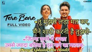 Tere Bare (Lyrics) - Karan Randhawa (Official Video) Lyrics In Hindi   Geet MP3   Language Of Words