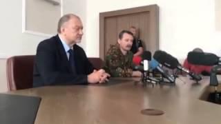 31 07 14 Ukraine. Urgent! Rebelles: Préparation des diversions, pour nous accuser du terrorisme.