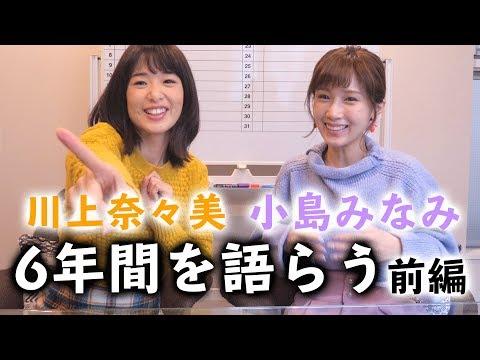 AV女優「川上奈々美」の無修正動画おすすめ|鮮明マンコを無料でチェック! | 風俗部