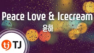 [TJ노래방] Peace Love & Icecream - 윤하 (Peace Love & Icecream - Younha) / TJ Karaoke