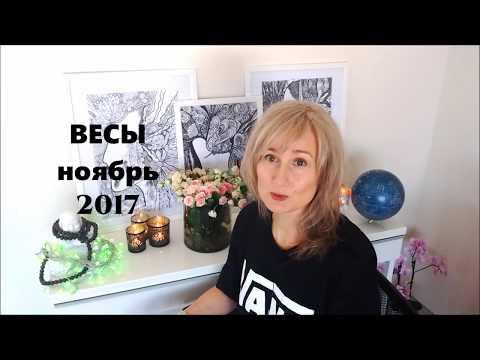 Женский гороскоп для девы на 2017 год