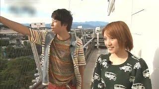 高橋みなみ & 田村淳 ラブラブ ドライブデート② お城デート AKB48 2013/10/12 - YouTube