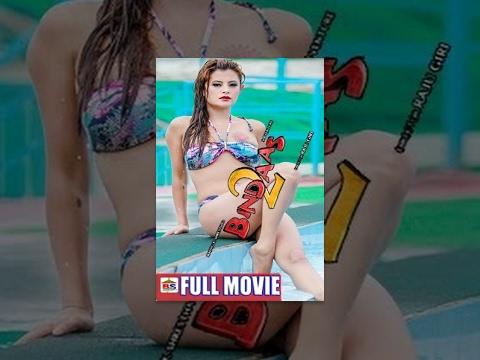 Bindaas 2   Nepali Movie