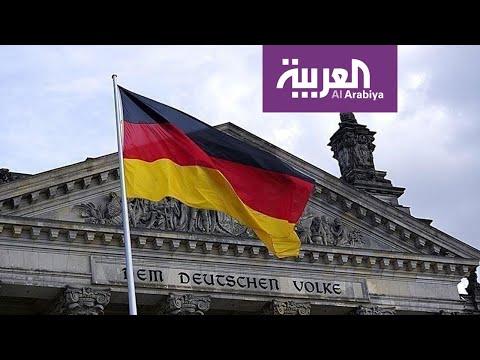 العرب اليوم - شاهد: المفارقة الدائمة.. ما سبب اختلاف ألمانيا؟