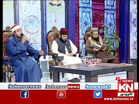 Ramadan Sultan Sehar Transmission 19 April 2021| Kohenoor News Pakistan